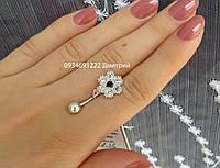 Пирсинг Цветок из серебра 925