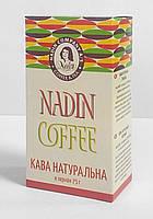 Кофе в зернах Бразильский самба, 75г.