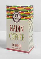 Кофе молотый Вишня в шоколаде, 100г.