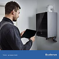 Buderus. Котел газовый . Современный, креативный, надежный, экономичный. GB172-30K черный цвет