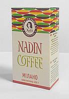 Кофе молотый Мокко, 100г.
