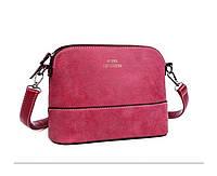 Винтажная летняя сумка для женщин. Высокое качество. Доступная цена. Женская сумка на плечо. Код: КД66