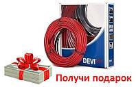 Теплый пол электрический кабель Deviflex 18T 7 м, (130 Вт) двухжильный