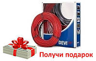 Нагревательный кабель электрический Deviflex 18T 15 м, (270 Вт)