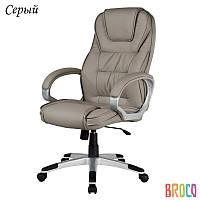 Офисное кресло Signal Q-031 цвет Grey