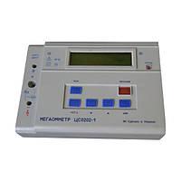 Мегаомметр ЦС0202-1 Мегомметр