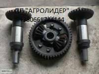 Комплектующие редуктора самохода ЗМ60