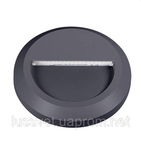 Светильник фасадный Kanlux Croto LED-GR-O