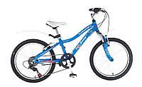 """Детский велосипед Cyclone Fantasy 20"""""""