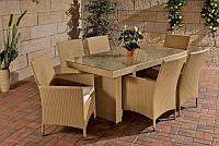 Обеденный набор садовой мебели из ротанга