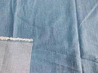 Джинс рубашечный облегченный (т. голубой) не стрейч (арт. 0447) отрез 0,9 м