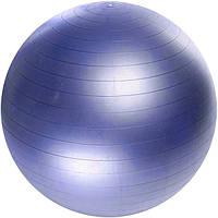 Мяч для ФИТНЕСА 75см HMS фитбол синий, фиолетовый