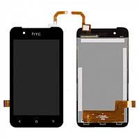 Дисплей (экран) HTC Desire 210 Dual Sim с сенсором (тачскрином) черный