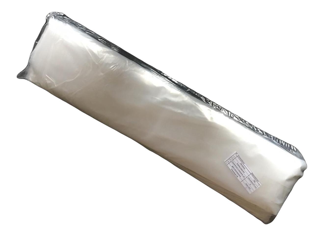 Мешок для засолки 70 микрон 65 см *100 см