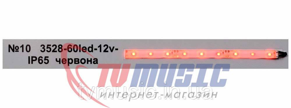 Светодиодная лента 3528-60 led (red)
