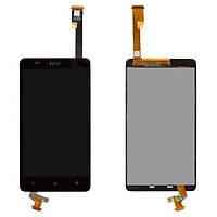 Дисплей (экран) HTC Desire 400 Dual Sim с сенсором (тачскрином) черный