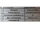 Мешок для засолки Серый 100 микрон, фото 2