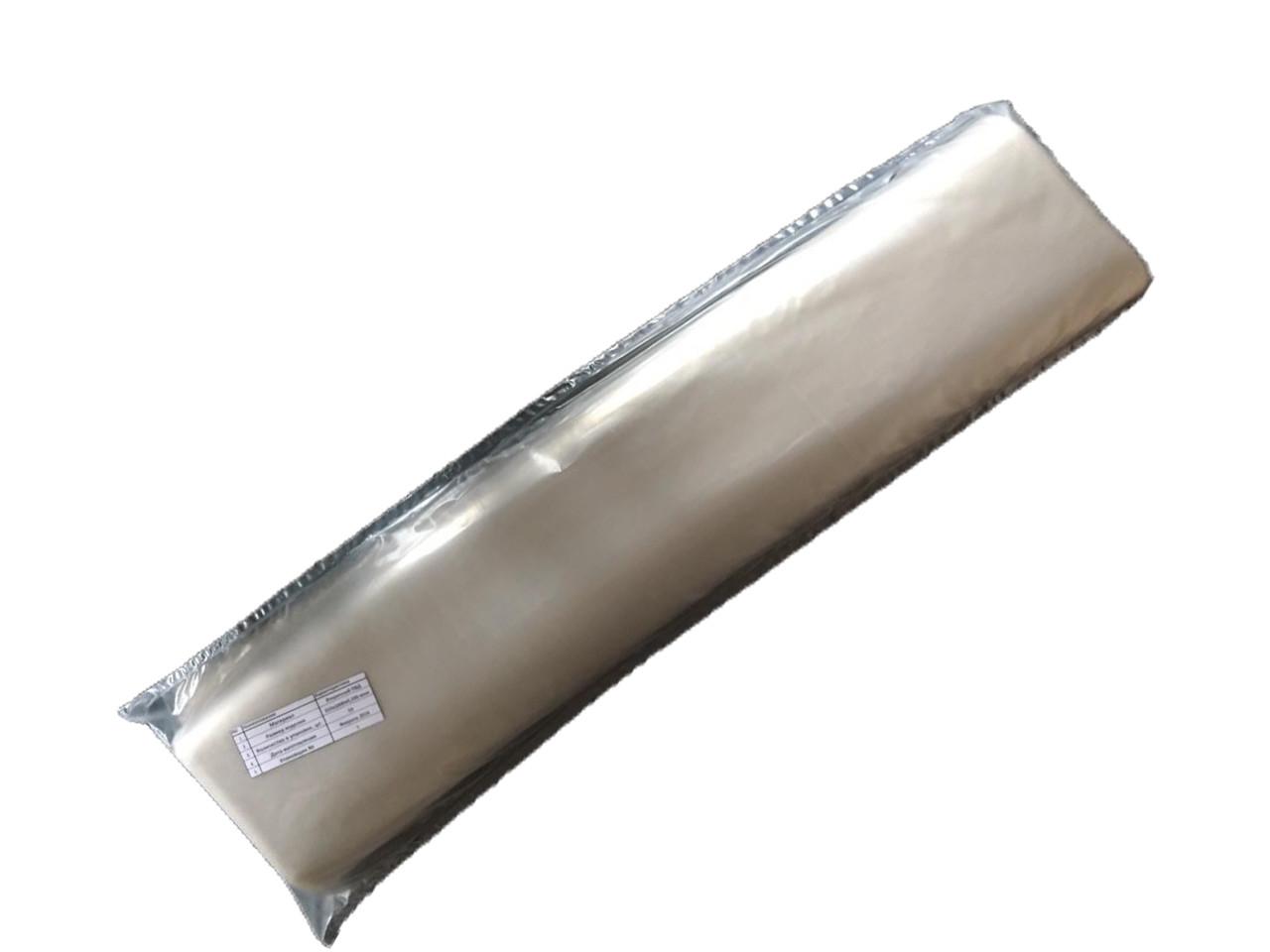 Мешок для засолки Серый 100 микрон
