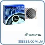 Латки для ремонта камер Россвик