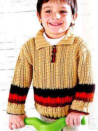 Кофты,регланы,свитера для мальчиков