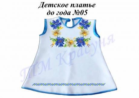 Детское платье ДП-5 (размеры до 1 года), фото 2