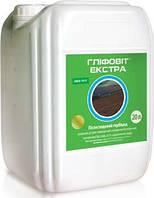 Глифовит Экстра, РК, сплошной гербицид на овощные, зерновые и др.