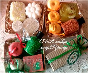 Подарочные наборы из натуральных мыл
