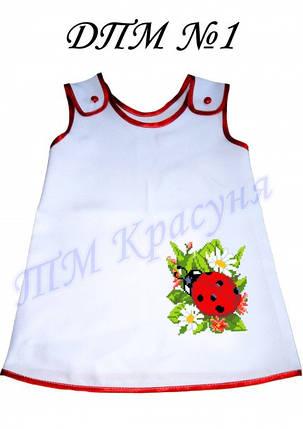 Детское платье ДПМ-1 (размеры 2-7 лет), фото 2