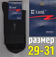 """Мужские носки демисезонные х/б """"Класик"""" 29-31 размер лайкра НМД-266"""