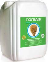 Голиаф, РК (20л), послевсходовый гербицид на колосовые зерновые культуры