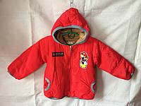 Куртка утепленная детская для мальчика 3-5 лет,красная