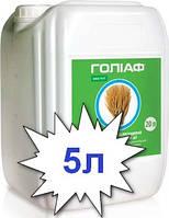 Голиаф, РК (5л), послевсходовый гербицид на колосовые зерновые культуры
