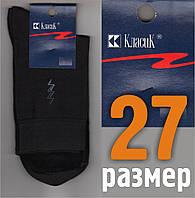 """Мужские носки демисезонные х/б """"Класик"""" 27 размер лайкра НМД-10"""