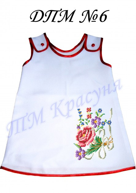 Детское платье ДПМ-6 (размеры 2-7 лет)