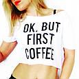 Укороченная футболка Кофе INFY , фото 3