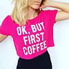 Укороченная футболка Кофе INFY
