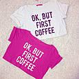 Укороченная футболка Кофе INFY , фото 4
