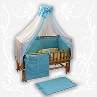 Комплект в кроватку с балдахином Радуга, из 10-элементов, голубой