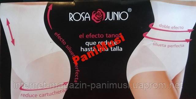 Высокие трусы  корректирующие фигуру с силиконовой полоской ROSA JUNIO бесшовные - Интернет магазин PaniMusi в Одессе