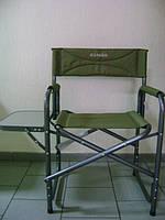 Складное кресло стальное со столиком Ranger FC 95200S-1
