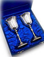 Набор бокалов для вина бронзовые посеребренные.2шт 300мл