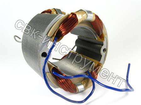 Статор переворотної дискової пилки Ø 53 мм, фото 2