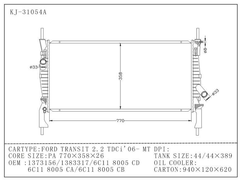 Радиатор охлаждения Ford Transit 2006- (2.2-2.4 TDCI механика AC+) 770*358мм по сотах KEMP