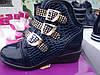 Весенние ботиночки для девочек Tom.M. 26-30 р.
