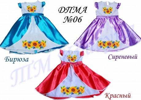 Детское платье ДПМА-6 (размеры 2-7 лет)