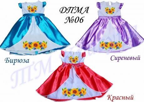Детское платье ДПМА-6 (размеры 2-7 лет), фото 2