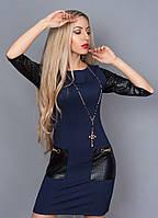 Красивое платье с модной перфорацией