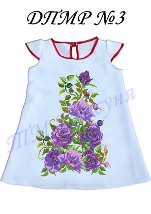 Детское платье ДПМР-3 (размеры 2-7 лет), фото 2