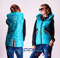Модная тёплая жилетка для девочки подростка 2 цвета