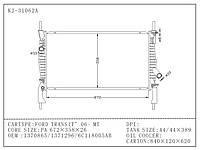 Радиатор Ford Transit 06-09 2.2-2.4 TDCI мех 672*358 AC- 1370865